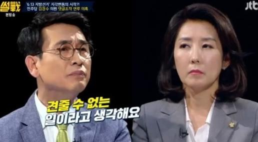사진=JTBC '썰전' 방송화면 캡쳐
