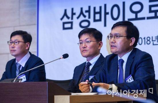 [삼바, 운명의 D-1] 분식회계 논란 감리위원회 쟁점 셋