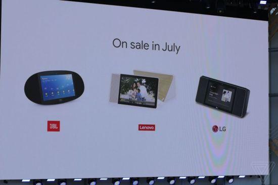 """""""유튜브 보여줘"""" 구글 '스마트 디스플레이' 7월 출시"""