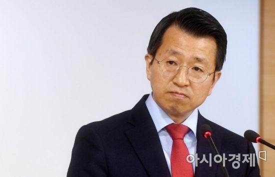 """정부 """"北고위급회담 연기 관련, 南입장 대북통지문 발송"""""""