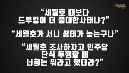 [댓뉴] 홍영표-김성태 회동…'9일째 단식'에도 여론 차가운 이유는?