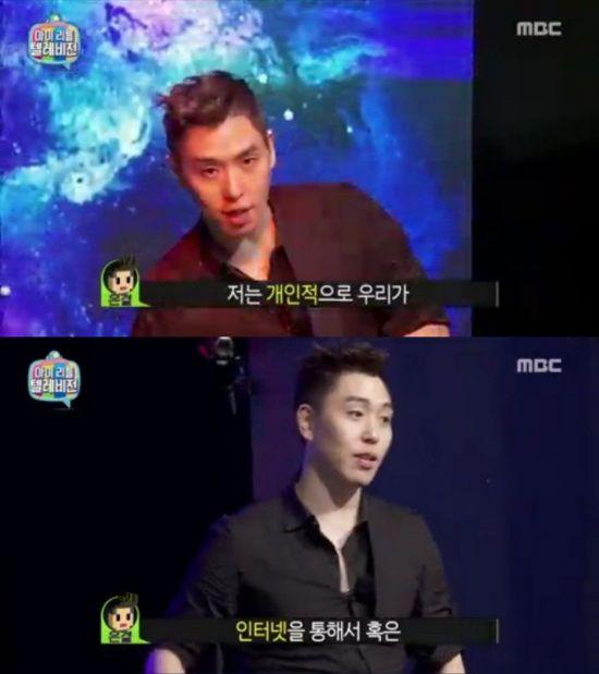 사진=MBC '�� 리틀 텔�비전' 캡�(�� ��)