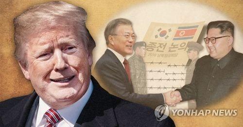 """3대 경협벨트 탄력…""""새 時代가 온다"""""""