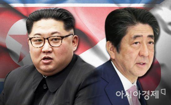 """日언론 """"모호한 합의, 함정 드러나"""" 비판…아베 8월 평양방문 전망도"""