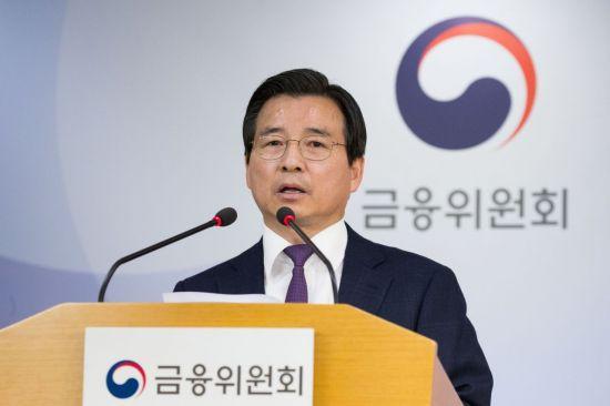 삼성바이오-금감원, 감리위원회 앞두고 팽팽한 기싸움(종합)