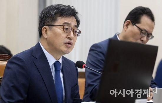 """김동연 """"정부 정책, 기업·시장 기운 못 내게 한다면 시정해야"""""""
