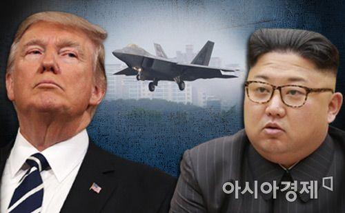 """北매체 '맥스선더 훈련' 연일 비판 """"대화에 찬물 끼얹는 도발"""""""