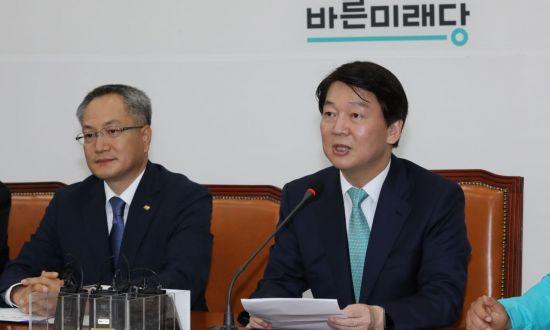 """안철수 """"김경수, 후보직 사퇴하고 특검 조사 받는게 순리"""""""