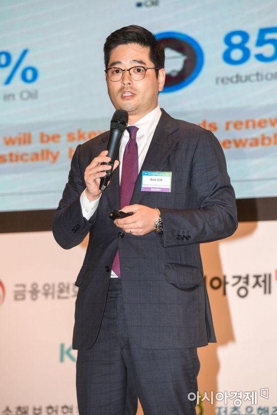 """[2018 SAFF]브래드 김 맥쿼리캐피탈 코리아 전무 """"2030년 신재생에너지 20%로 늘리는 한국 투자 늘린다"""""""