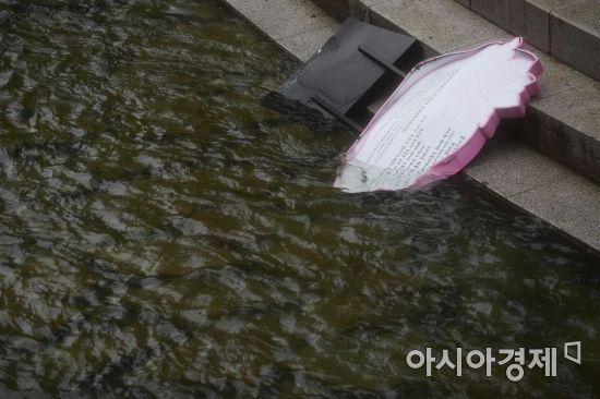 [포토]폭우 때문에