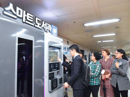 [포토]중화역 스마트도서관 개관