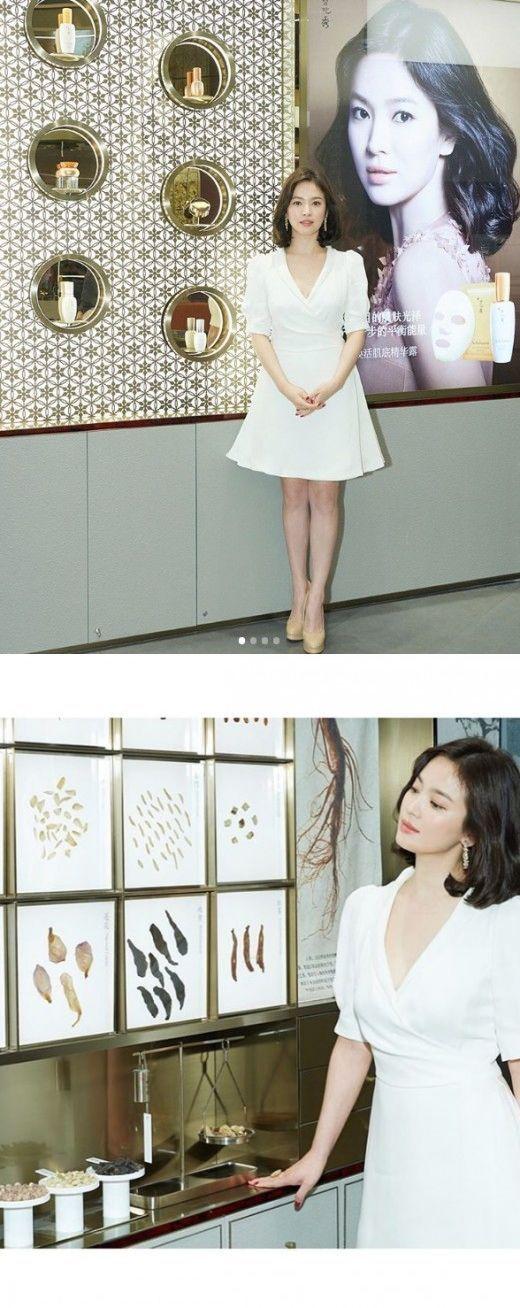 """송혜교, 상하이 행사 참석한 모습 공개…네티즌 """"항상 옳은 그녀"""""""