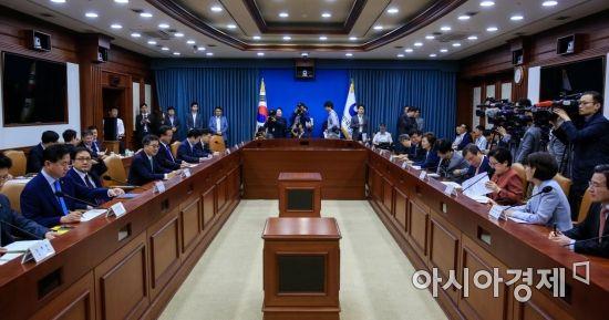 [포토] 경제관계장관회의 개최