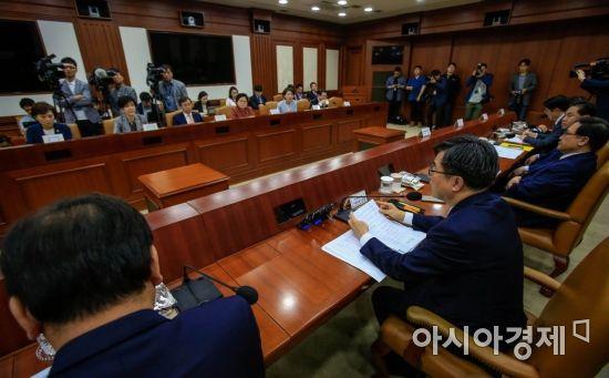 [포토] 경제관계장관회의
