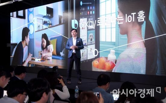 [포토] 빅스비로 만나는 IoT 홈 설명하는 김현석 삼성전자 사장