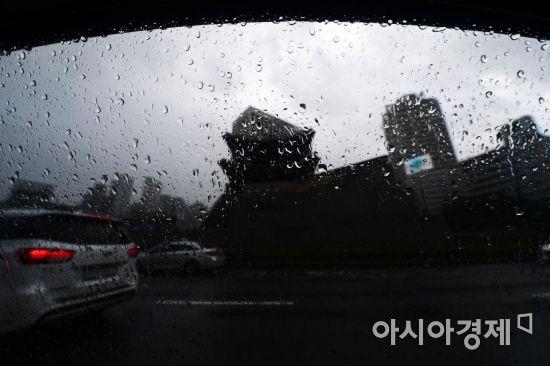 [포토]밤 같은 낮