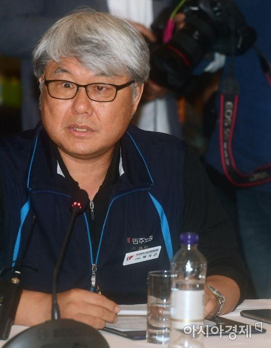 [포토]제11대 최저임금위원회 첫 전원회의, 발언하는 백석근 근로자 위원