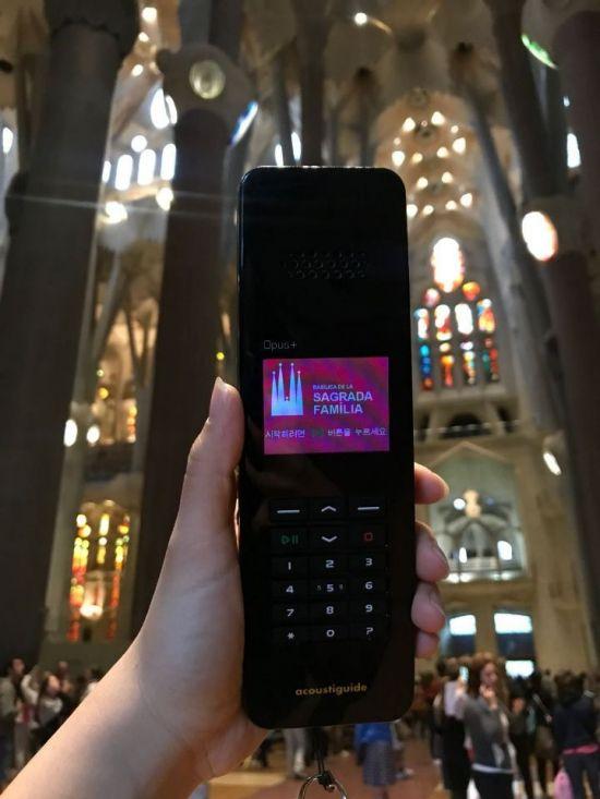 외교부는 세계적인 건축가 안도니 가우디의 미완성 걸작으로 평가받는 스페인 바르셀로나 '사그라다 파밀리아 성당'이 한국어 오디오 가이드 서비스를 제공한다고 17일 밝혔다.