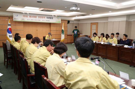 강북구, 복합재난 대비 토론 훈련
