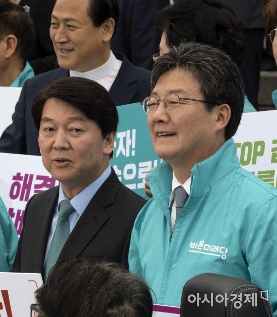 [포토] 민생특별위 발대식 참석한 안철수-유승민