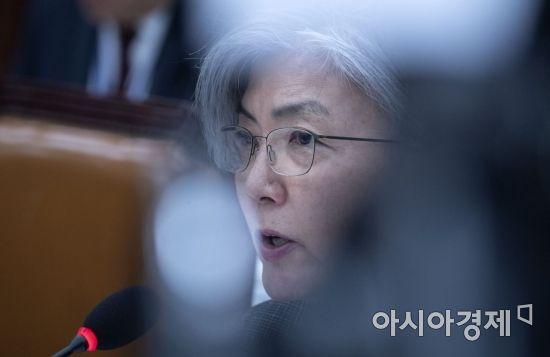 [포토] 답변하는 강경화 장관