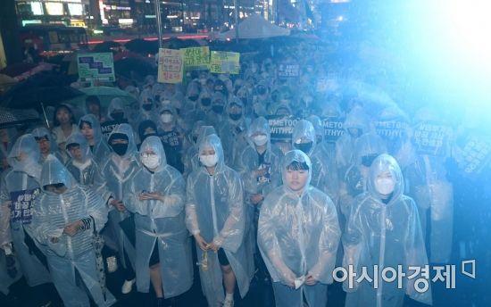 [포토] 강남역 여성살해 2추기 추모집회