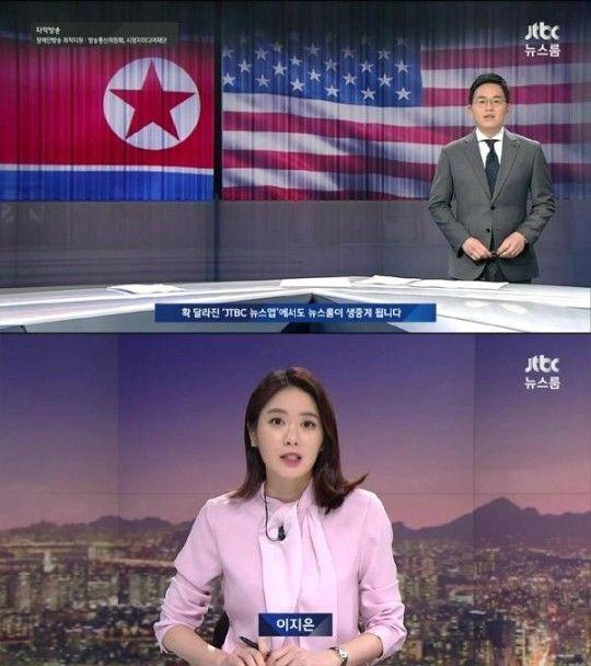 사진=JTBC '뉴스룸' 화면 캡처
