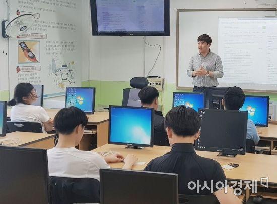호남대, 함평 해보중 창의콘텐츠교실 '실시'