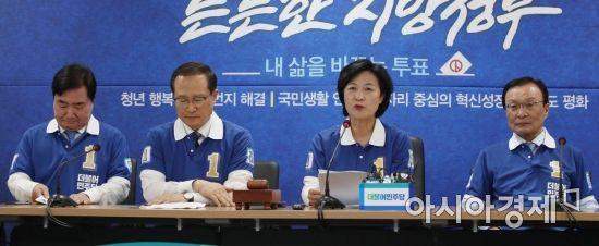 """추미애, 북·미회담 취소 """"비관·낙담 할 때 아니다"""""""