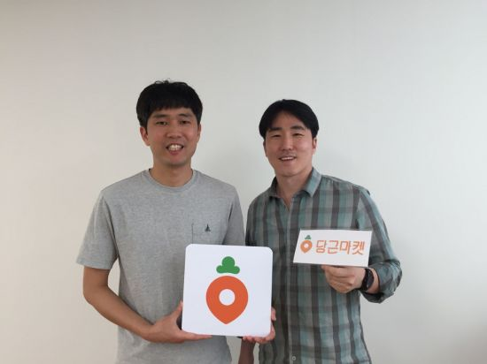김재현(왼쪽) 김용현 당근마켓 공동대표(사진 : 당근마켓)