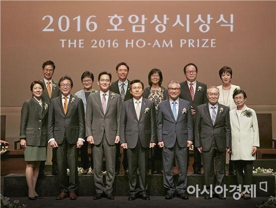 삼성, 28회 호암상 시상식 개최...이재용 부회장 2년연속 불참