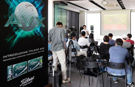 타이틀리스트가 인천 영종도 드림골프연습장 TPC에서 열린 미디어데이 행사에서 7월 출시 예정인 프리미엄 골프볼 AVX를 발표하고 있다.