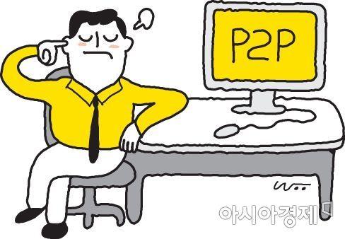P2P 투자 이자소득 원천징수 세율 14%로 인하
