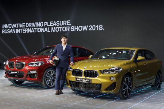 [2018부산모터쇼]BMW 코리아, 윤성빈 선수 '프렌드 오브 더 브랜드'로 선정