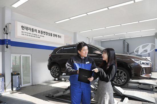 """현대차, '보증 연장 상품' 판매...""""2년/4만km 또는 3년/6만km 추가"""""""