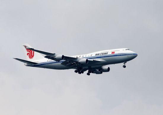 싱가포르 출발 中 전용기, 베이징 착륙…北 고위급 탑승한듯
