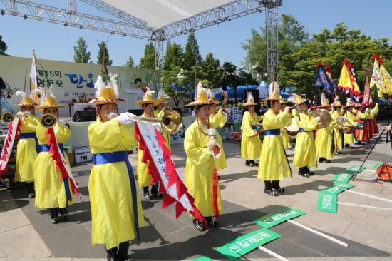 '제16회 영등포 단오축제' 개최