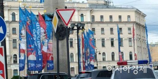 상트페테르부르크 시내 곳곳에 걸려 있는 월드컵 홍보기 [사진=김형민 기자]