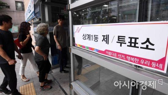 [포토] 투표소 향하는 유권자들