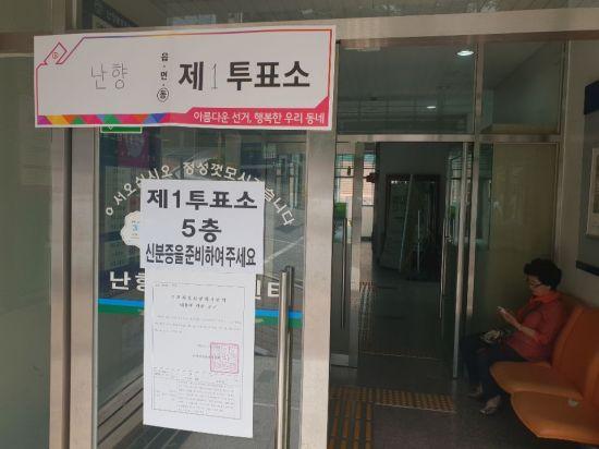 사진=아시아경제 DB. 기사 내용과 관련이 없음.