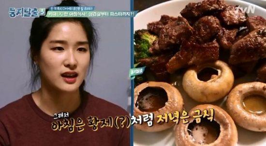 사진=tvN 예능프로그램 '둥지탈출3' 방송 캡처