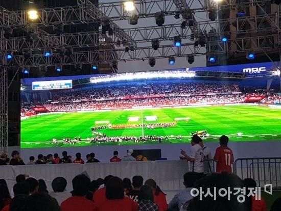 지난 1일 서울시청 앞 광장에서 펼쳐진 월드컵 평가전 거리응원 모습. 사진 독자제공.