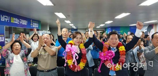"""[6·13 지선 광주·전남 당선자] 남구청장 김병내 """"초심 잃지 않겠다"""""""