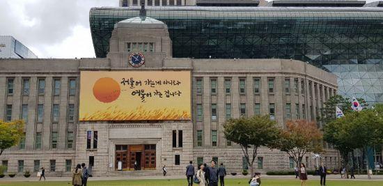 민주, 서울 24개 구청장 당선? 25개 구청장 석권하나?