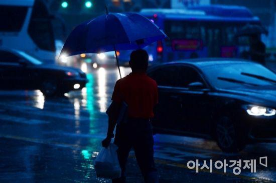 [포토]어두운 출근길