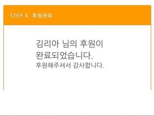 사진=김주리 인스타그램