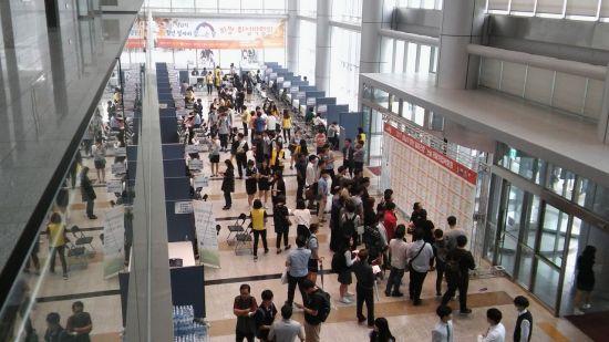 성남시청서 19일 취업박람회 열린다…40개사 참가