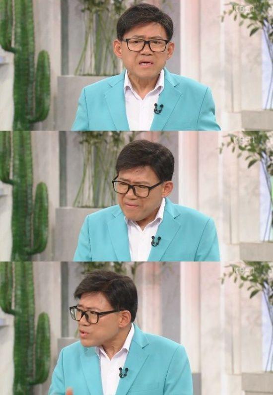 개그맨 엄용수 / 사진=KBS1 '아침마당'