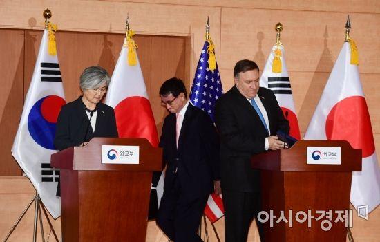 [포토]기자회견 참석하는 한미일 3국 외교장관