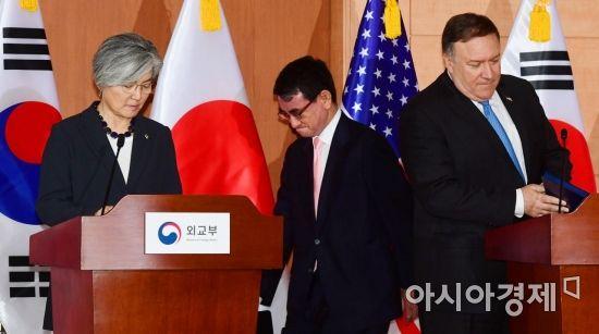 [포토]공동기자회견 참석하는 한미일 외교장관